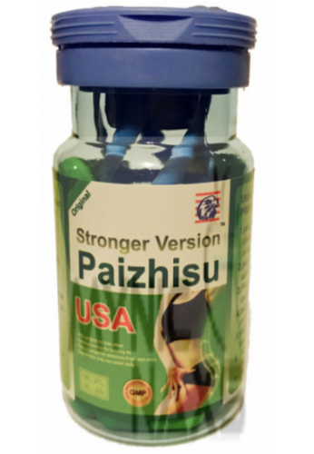 USA Paizhisu Strong